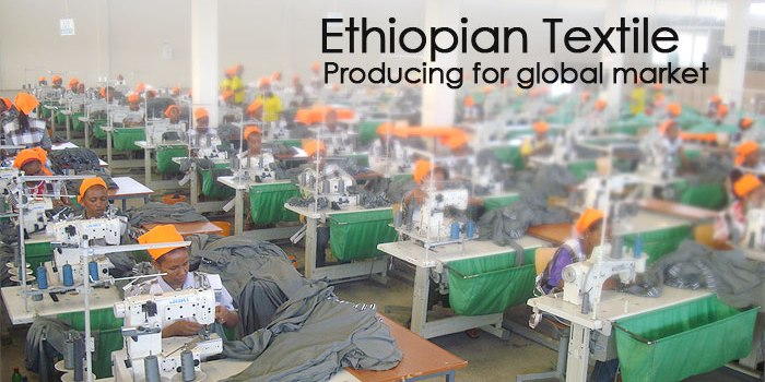 A conference on Ethiopia's Textile and Garment Industry